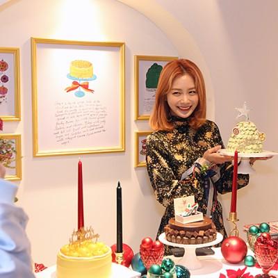 파리바게뜨 시그니처 케이크 런칭파티 '크리스마…