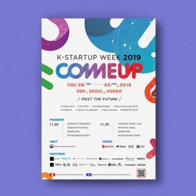 COMEUP 2019 메인 디자인 개발